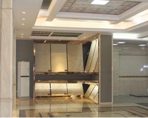 宏宇瓷砖展厅